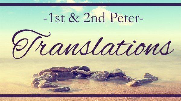 Love God Greatly-Translations