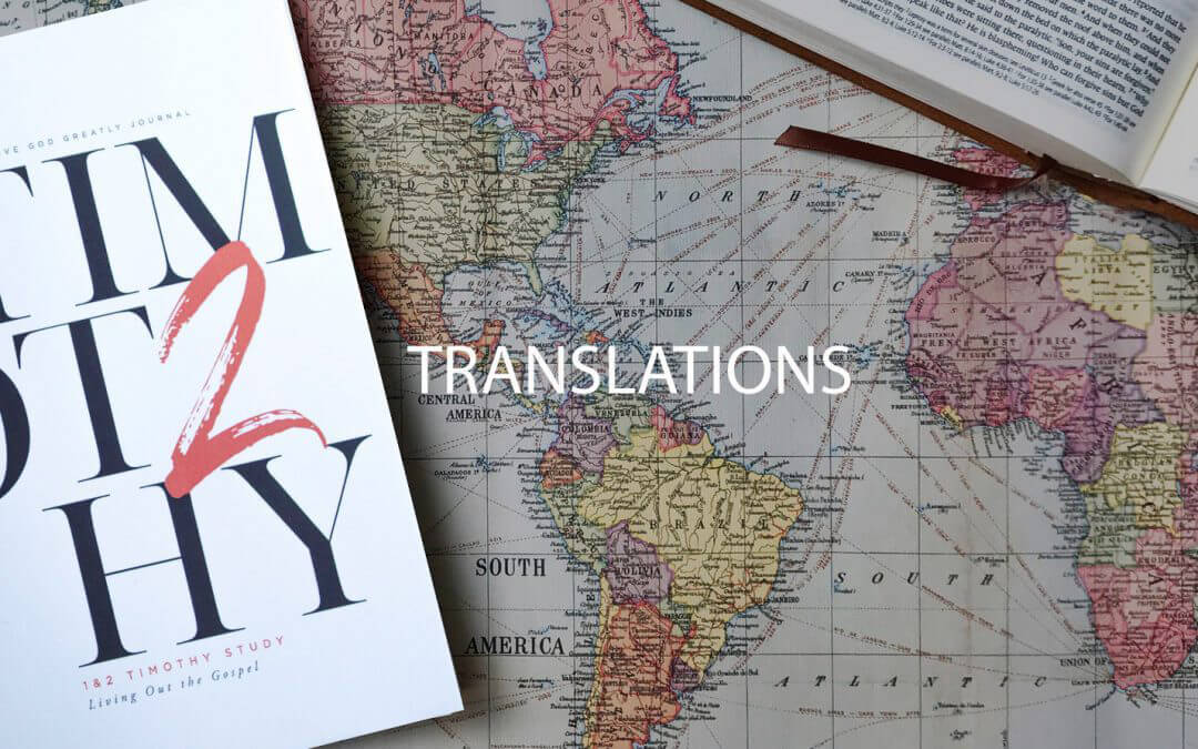 1st & 2nd Timothy Translations NOW AVAILABLE!