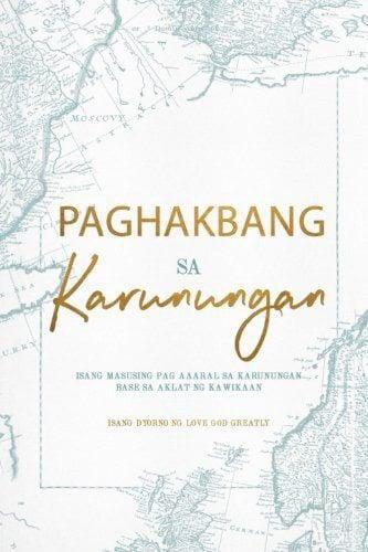 Paghakbang sa Karunungan Tagalog