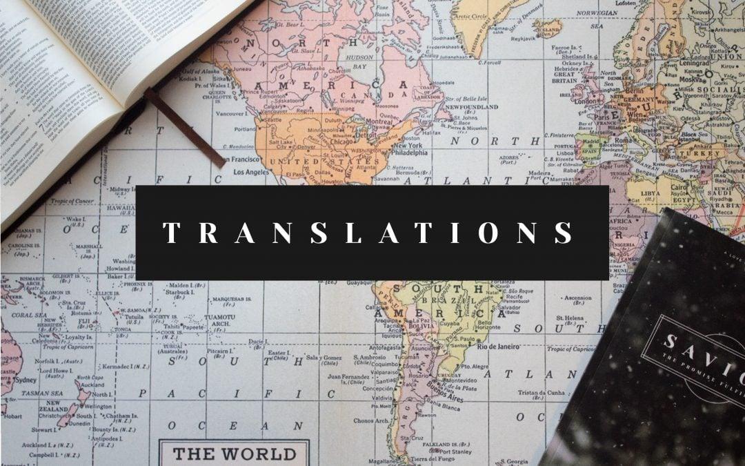 Savior Translations Now Available