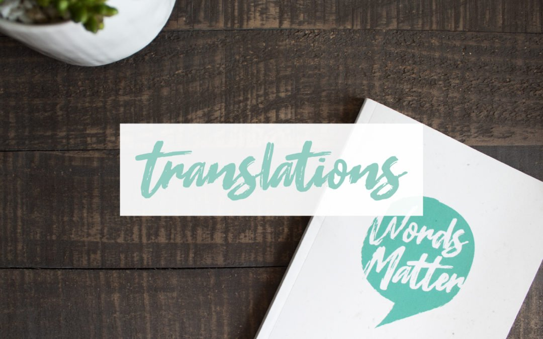 Words Matter Translations