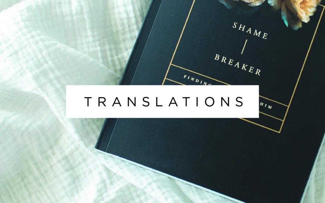 Made for Community – Shame Breaker Translations