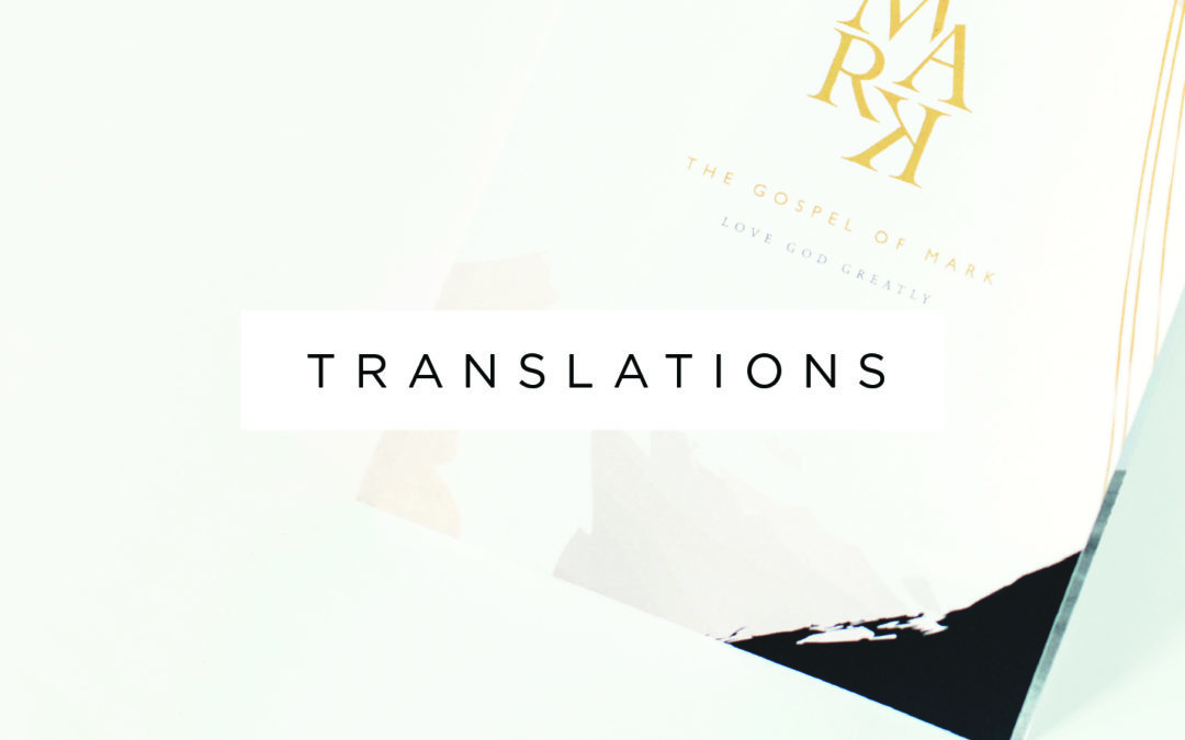 The Gospel of Mark Translations