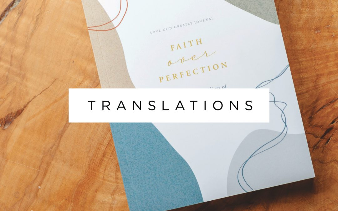 Faith over Perfection Translations
